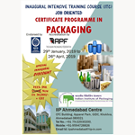 INAUGURAL INTENSIVE TRAINING COURSE (ITC) AT IIP AHMEDABAD WITH SPECIAL DISCOUNT